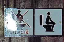 Sign explains webstern toilet in Cambodia