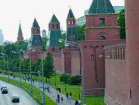 The Kremlin Walls next to Red Square Moscow