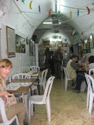 Abu Shukri Restaurant - Old Jerusalem