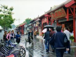 Beijing China street near Lama Temple