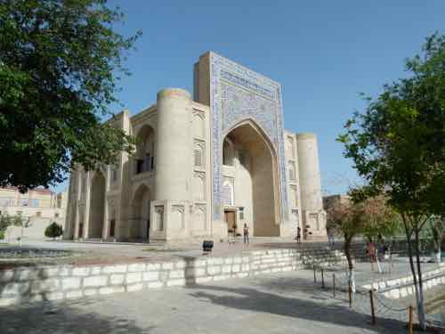 Nadir Divan-Begi Madrasa, Bukhara