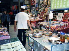 Bazaar outside Great Mosque Xian