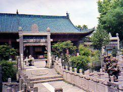 Great Mosque Xian China