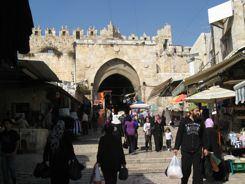 Jerusalem Damascus Gate Souk