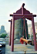 Bell in Xian Bell Tower