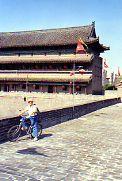 Bicycling the city wall Xian