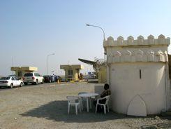 UAE-Oman Border Crossing - A few formalities