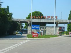 Bulgarian Border Crossing
