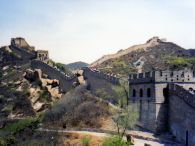 International Custom Tour Planning List- China/Great Wall
