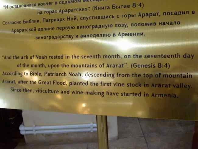 Bible quote about Noah, Armenia