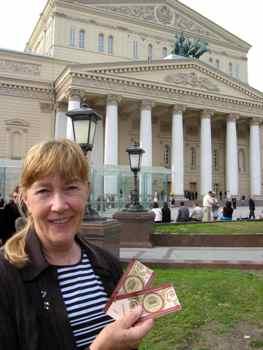 Tickets for the opera Boris Godunov at the Bolshoi