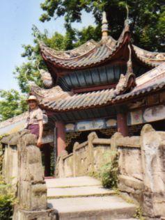Bridge to health in Fengdu China