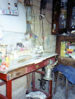 Dental office lab, Pindaya, Myanmar/Burma