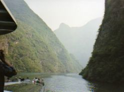 Danning River - Lesser Three Gorges