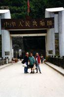 Leaving Tibet via the Friendship Bridge