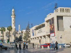 Manger Square - Bethlehem