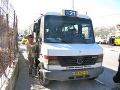 Blue Bus 21 from Jerusalem to Bethlehem