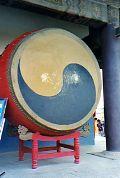 Drum in Xian Drum Tower