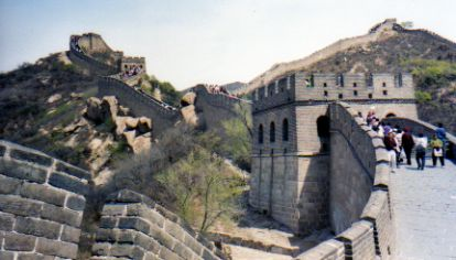 Great Wall of China - A custom tour can take you there