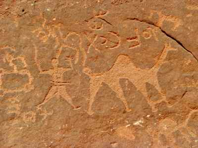 Wadi Rum Wall of Inscriptions and Petropgyphs