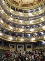 Prague Estates Theater for Don Giovanni