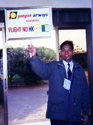 Myanmar-Burma flight number for Yangon airways